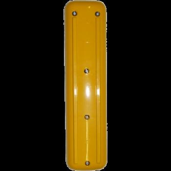 Spodní kryt NPA PRSL5822PI