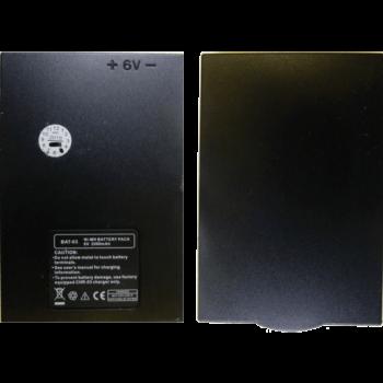 baterie Flex 2JX
